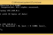 Cara Mengatasi Tidak Bisa Ping atau RTO (Request Timed Out) Pada Windows